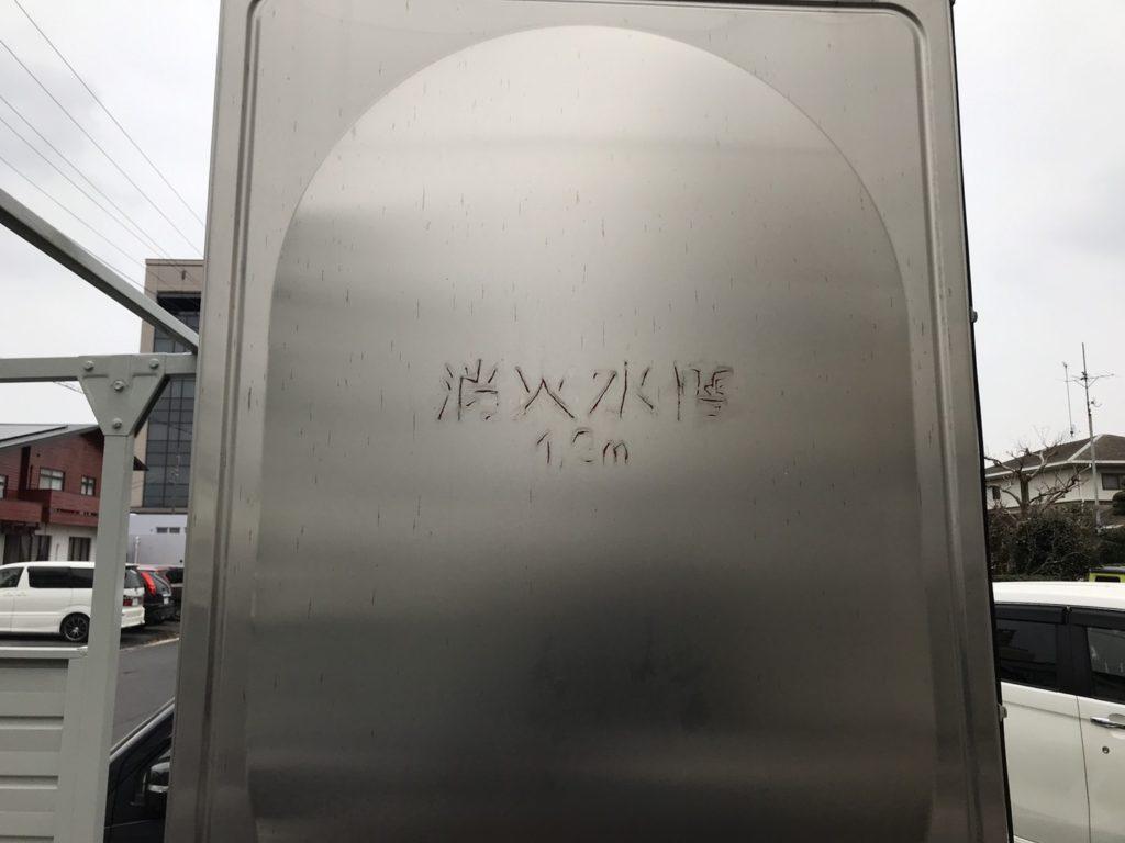 カッティングシート切り文字ステッカー