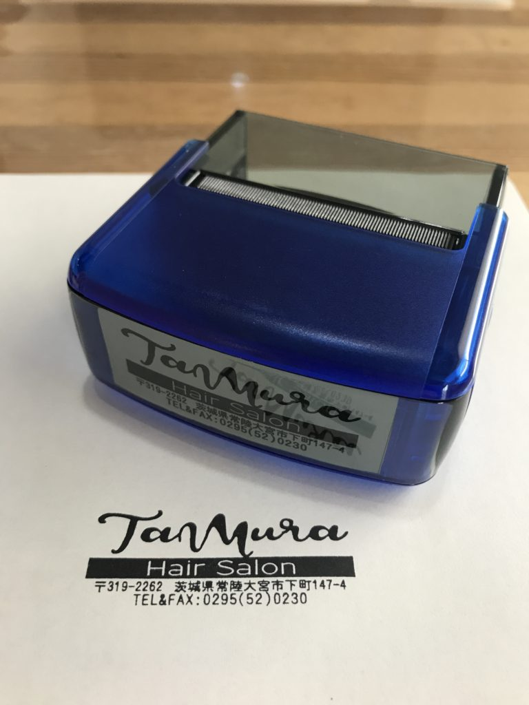 Tamura hair salon スタンプ